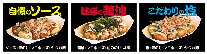 shichifukujin_menu