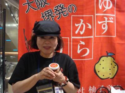 yasuzawasan